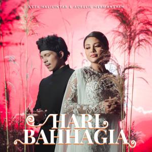 Album Hari Bahhagia from AURELIE HERMANSYAH