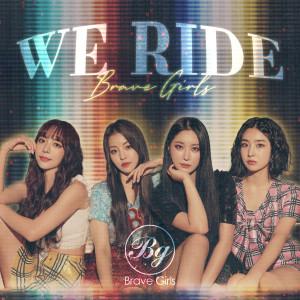 Brave Girls的專輯We Ride