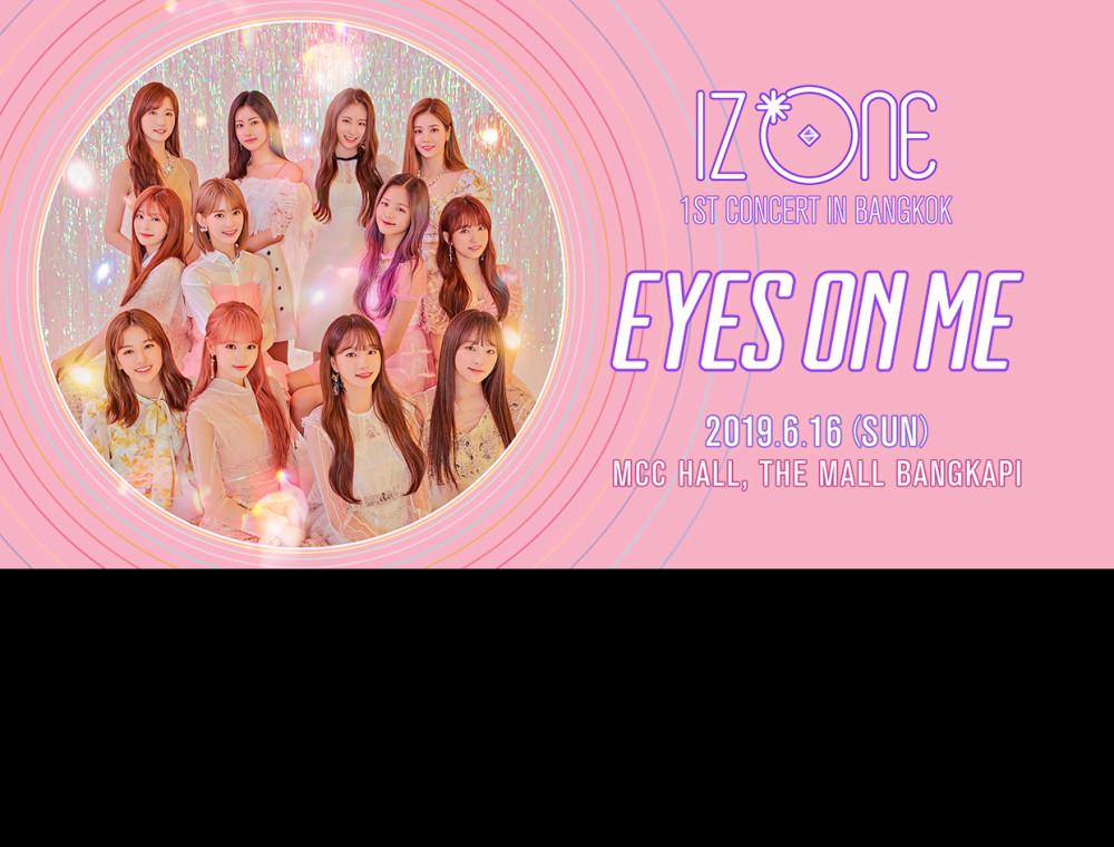 IZ*ONE เตรียมมาขโมยหัวใจวิซวันไทย 16 มิ.ย.นี้ !!