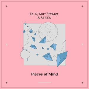 Album Pieces of Mind from Es-K