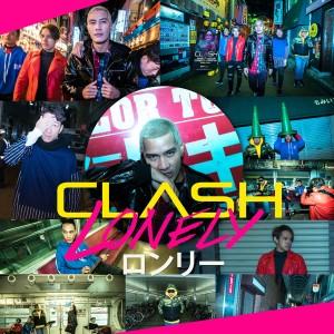 อัลบัม Lonely - Single ศิลปิน Clash