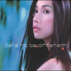 Dare To Be Different 2001 Ding Fei Fei