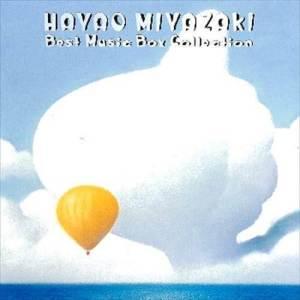 收聽純音樂的On A Clear Day (Music Box Version) [魔女宅急便]歌詞歌曲