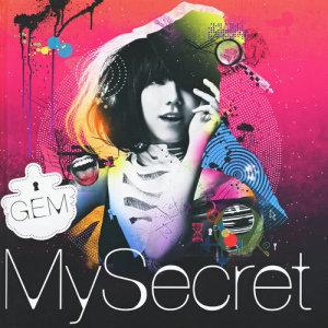 G.E.M. 鄧紫棋的專輯My Secret