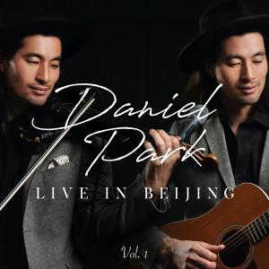 Album Live in Beijing, Vol. 1 from Daniel Park
