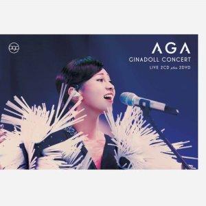AGA的專輯Ginadoll Concert Live