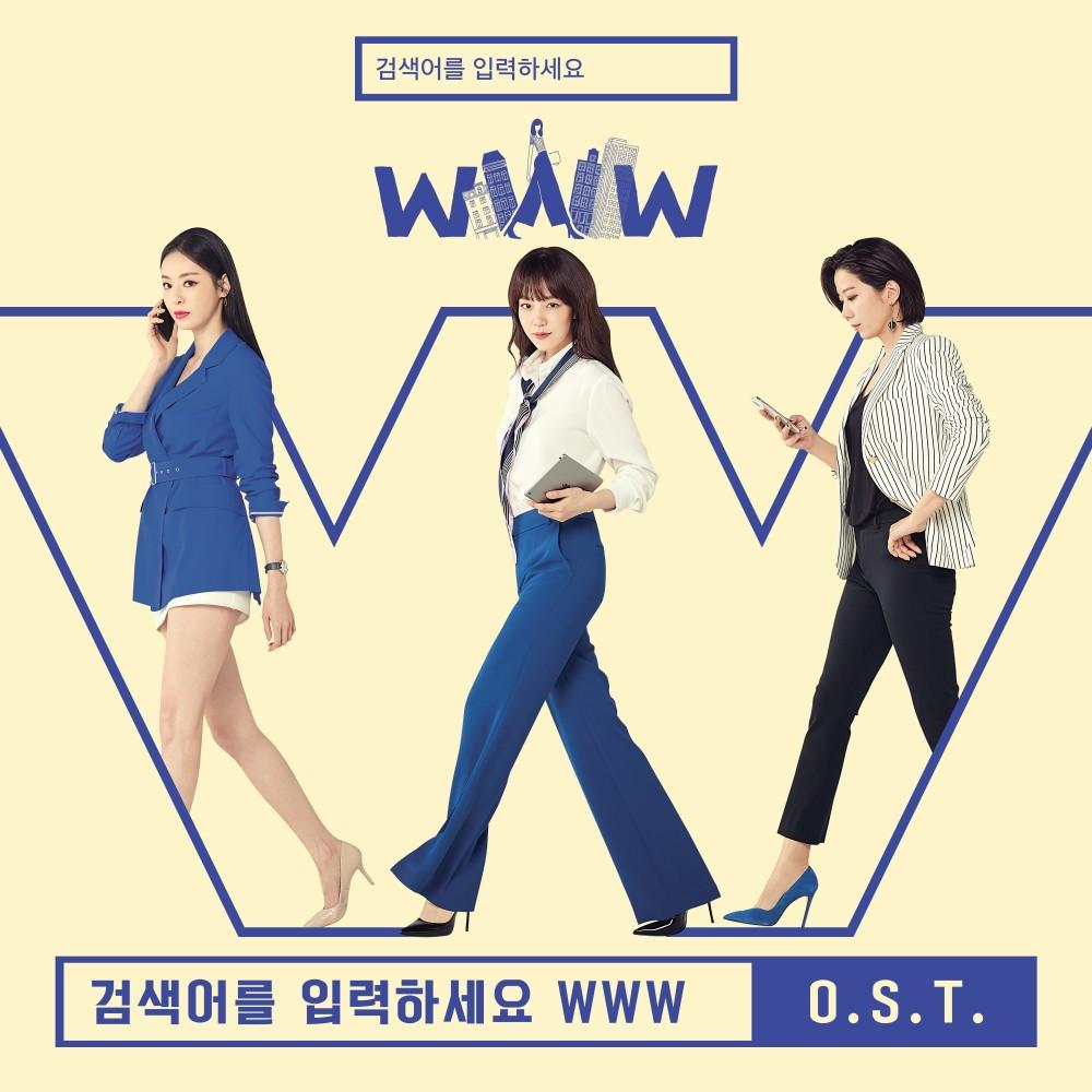 ฟังเพลงอัลบั้ม Search: WWW (Original Television Soundtrack)
