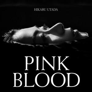 宇多田光的專輯PINK BLOOD