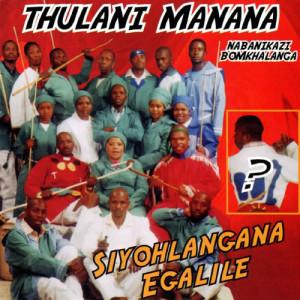 Album Nabanikazi Bomkhalanga: Siyohlangana Egalile from Thulani Manana