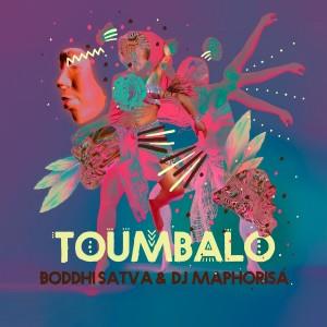 Toumbalo (Explicit)