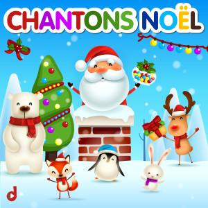 Sabrina的專輯Chantons Noël