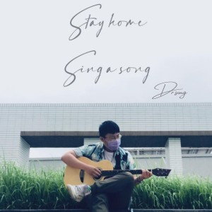 Album Stay Home, Sing a Song from Dr.song达特松
