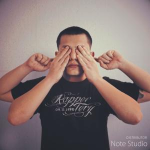 อัลบัม ไม่สนโลก ศิลปิน เต้ย ณัฐพงษ์ (Rapper Tery)