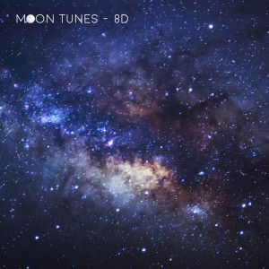 Moon Tunes的專輯Deep Focus