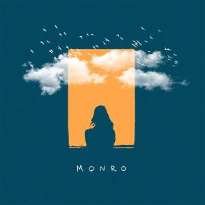 Album В потоке from Monro