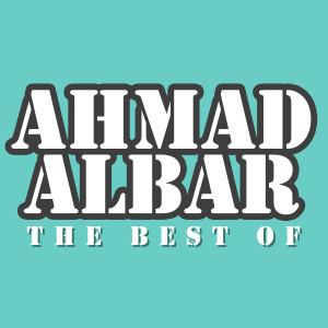 The Best Of dari Ahmad Albar