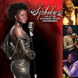 Listen to Amacala song with lyrics from Siphokazi