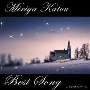 Angel's Music Box的專輯Miliyah Katoh Best Song