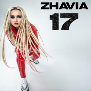 17 dari Zhavia Ward