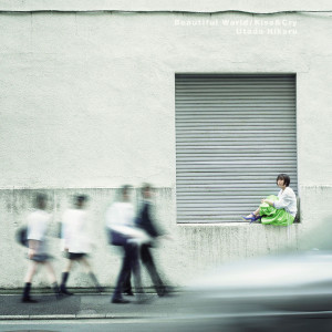 Beautiful World / Kiss & Cry 2007 Utada Hikaru