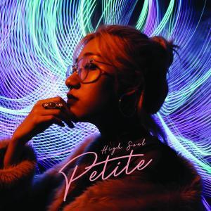 อัลบัม Next ศิลปิน PETITE