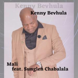 Album Mali from Sunglen Chabalala
