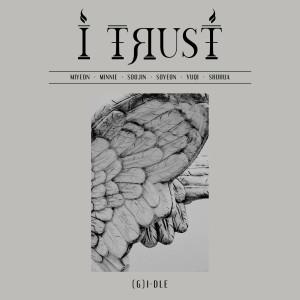 อัลบัม I trust ศิลปิน (G)I-DLE