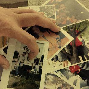 อัลบัม Do You Remember (Explicit) ศิลปิน Romantic City