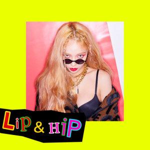 收聽金泫雅的Lip & Hip (Instrumental)歌詞歌曲