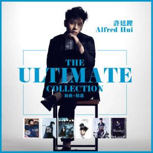 許廷鏗 Alfred Hui的專輯許廷鏗 The Ultimate Collection 新曲+精選