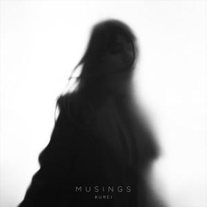 Album Musings from KUREI