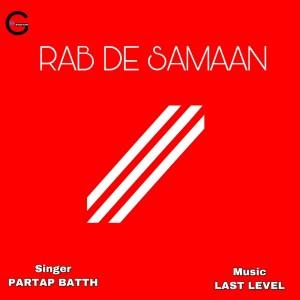 Album Rab De Samaan from Inder D Last Level
