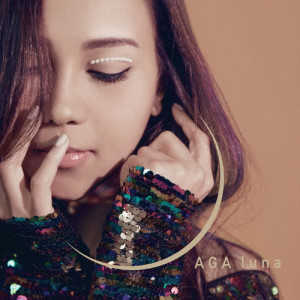 收聽AGA的3AM (Remix / Nu Disco Version By Olivia Dawn)歌詞歌曲