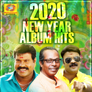 Album 2020 New Year Album Hits from Kalabhavan Mani