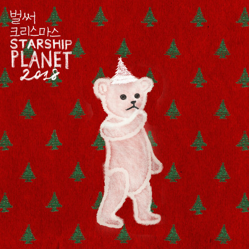 ฟังเพลงอัลบั้ม STARSHIP PLANET 2018