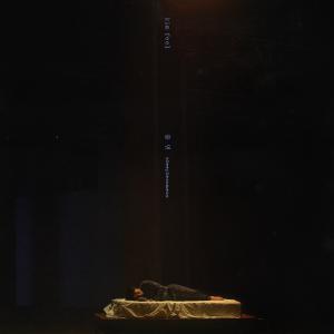อัลบัม sleeplessness ศิลปิน Kim Feel