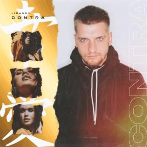 Album CONTRA (Explicit) from LIRANOV