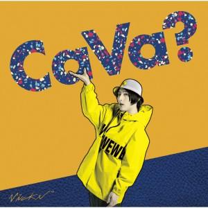 อัลบั้ม Ca Va?