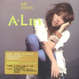 A-Lin的專輯我們會更好的