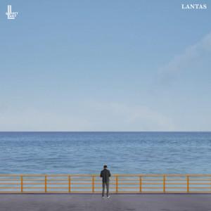 Album Lantas from Juicy Luicy