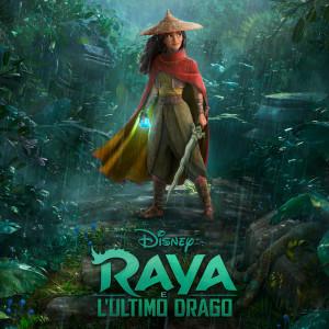 Album Raya e l'Ultimo Drago (Colonna Sonora Originale) from James Newton Howard