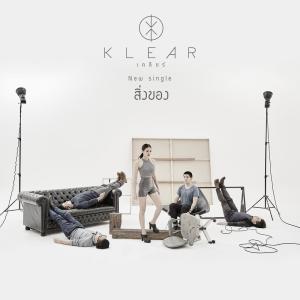 อัลบัม สิ่งของ - Single ศิลปิน Klear