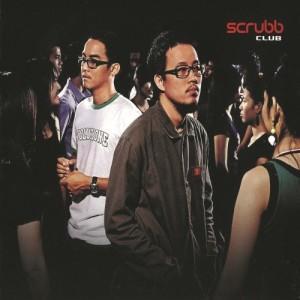 ดาวน์โหลดและฟังเพลง ใกล้ (Album Version) พร้อมเนื้อเพลงจาก SCRUBB