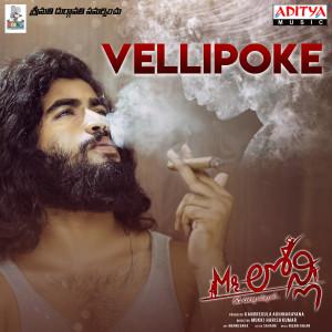 """Album Vellipoke (From """"Mr. Lonely"""") from Karthik"""