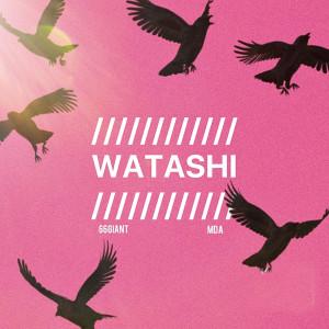 Album Watashi from MDA