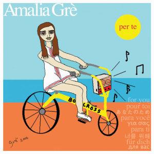 Album Per Te from Amalia Gre'