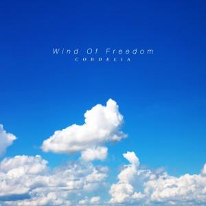 Album Wind Of Freedom from Cordelia