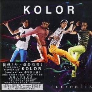 KOLOR的專輯Surrealism