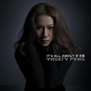 彭家麗的專輯It's All About Angela Pang