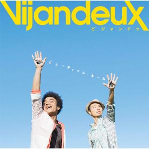 Album Beautiful Name from VIJANDEUX